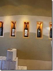 748 thumb Flora Springs Winery & Vineyards