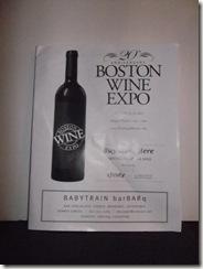 DSCF0643 thumb Boston Wine Expo