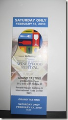 IMG 2577 thumb Washington D.C. International Wine & Food Festival