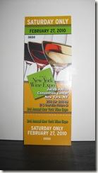 IMG 2706 thumb New York Wine Expo