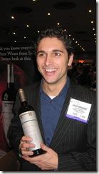 IMG 2727 thumb New York Wine Expo